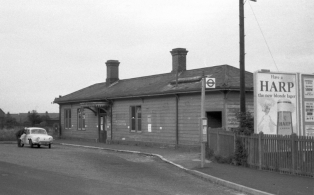 WVR Westerham station site after closure 6 - the station building and forecourt